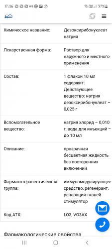 screenshot_20210903-174603_chrome.jpg