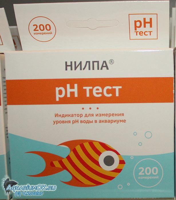 Тест для воды в аквариуме своими руками 35