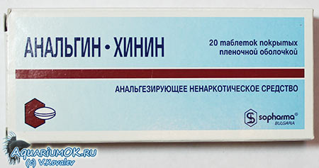 Buy Quinine Sulfate Online from Canada Drugs - Online